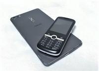 ソフトバンク最安プリペイド携帯 301Z買い取り3500円 まだ需要があるらしい - 白ロム転売法