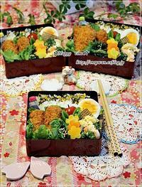かにかまコロッケ弁当とメロンパンdeコッタ♪ - ☆Happy time☆