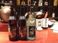 本日入荷の日本酒&入荷中の日本酒 - 日本酒・焼酎処 酒肴旬菜 一季のブログ