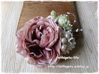 コサージュ - nithigetu-life