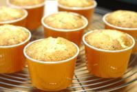 レモンミントのカップケーキ~スパイス大使 - ~あこパン日記~さあパンを焼きましょう
