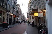 2012/11/30 「アンネの家とアムスの街並」 - くりくりぐるり
