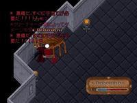 Doomの2番ボス攻略 - 本当の戦士には剣など要らぬ