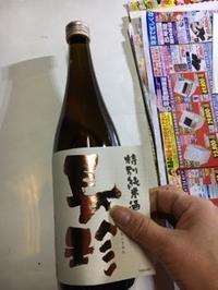 「特別純米」のレッテル張りなど - 日本酒biyori