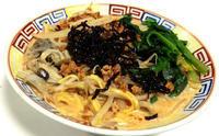 寒い日はヘルシー担々麺で暖かく - 九州平水の美味しいもの日記