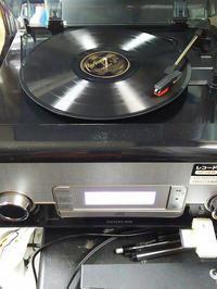 今月発売のマルチレコードプレイヤー「SAD-9801K」を試してみた - 揺りかごから酒場まで☆少額微動隊