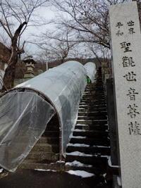 長野そぞろ歩き:世界平和観音&湯田中駅 - 日本庭園的生活
