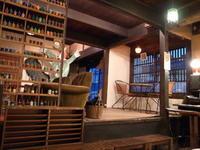 tereyaカフェ - 休憩室