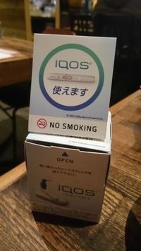IQOS アイコス - Tea's room  あっと Japan