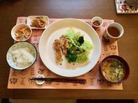 ノンオイルのチキンと野菜のソテー - カフェ気分なパン教室  ローズのマリ
