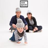 Haraikawa Family kazoku no Katachi - ヨシダシャシンカンのヨシダイアリー
