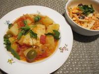 バカラオ(塩鱈)を使って二品  ♪シチューとコロッケ♪ - やせっぽちソプラノのキッチン2