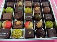 カノニカ・ジャックトレス・フランズ・ラヴニューのチョコレート♪ - アンティークな小物たち ~My Precious Antiques~
