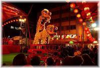 長崎ランタンフェスティバル ⑤ 中国獅子舞 - おばあちゃんのdiary
