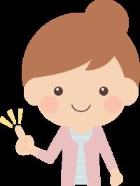 超神案件のご紹介です。アラフォーママ、片付け開始!お財布.comのなんぼやさん - アラフォー主婦の180万円返済&産後ダイエットブログ