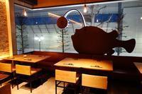 カナダから逆輸入の寿司・海鮮居酒屋「KINKA sushi bar izakaya」@宇田川町 - LIFE IS DELICIOUS!