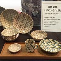 京都タカシマヤさんでの個展について - irodori窯~pattern pottery~