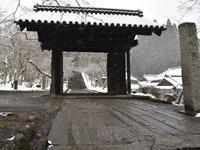 今日は雪模様 - 休日登山日記