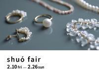 《アンジェ河原町本店》shuo' fair 開催中! - daily angers