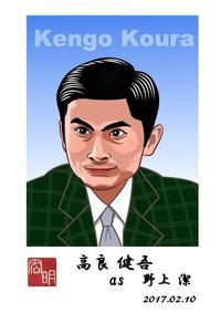 高良健吾さんを描きました。#2 (A135) - 楽しいね。似顔絵は… ヒロアキの作品館