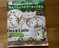ポケモンのデコラッテ - 葉っぱ=64 PART2