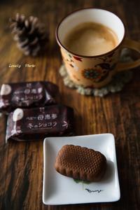 冬のショコラ ♪ - Lovely Photo