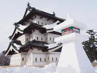 弘前城雪燈籠まつり*2017.02.09 - 津軽ジェンヌのcafe日記