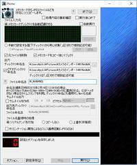 デジカメからパソコンに写真を取り込むフリーソフト Picmv - パソコン教室くりっくのブログ