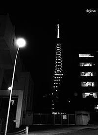 tokyo tower Ⅱ - dejavu