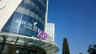 2017.1.28(土)_「FISH TANKer's ONLY 2017」Zepp DiverCity - ( n i k k i ), dii oba...-BUCK-TICK fanblog-