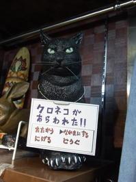 寒いなー - 上野 アメ横 ウェスタン&レザーショップ 石原商店
