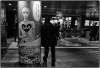 渋谷 - コバチャンのBLOG