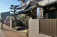 浜松(二葉園跡)裏木戸 - 古今東西風俗散歩(町並みから風俗まで)