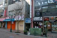 浜松(味の十八番街)中区田町 - 古今東西風俗散歩(町並みから風俗まで)