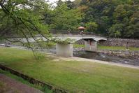かじか橋と恋谷橋 - レトロな建物を訪ねて
