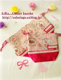おべんと袋&コップ袋 (女の子用) - Atelier kacche