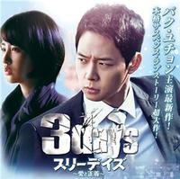isakura IPTVでロマンチックの韓国ドラマを視聴!(バレンタインデーに独身の女性にお勧め) - isakura iptv