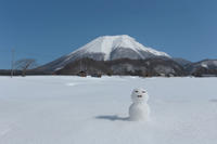大山と - *ハルイロ*