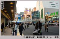 「新宿暮情」駅前歩道が広くなった・・ - デジカメ散歩写真