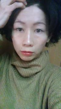 2回めの顔脱毛してきました - リラクゼーション整体 ツボゲッチューりらく屋