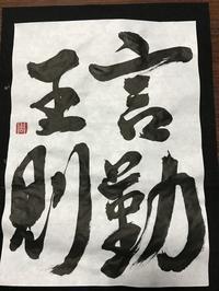 習い事 - not bad