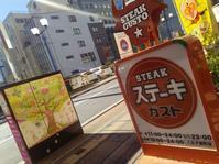 イチボの熟成赤身ステーキ@ステーキガスト(八王子) - よく飲むオバチャン☆本日のメニュー