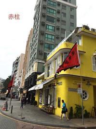 香港島最南端の欧米人が賑わうリゾート地赤柱(スタンレー)から、思い出に残る最後のディナー( ᵔᵒᵔ )♡ - サロン・ド・ブロッサム(パーソナルカラー診断&骨格スタイル分析、ファッションセラピーin広島)