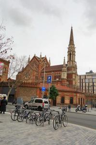 アルス図書館の見学1 - gyuのバルセロナ便り  Letter from Barcelona
