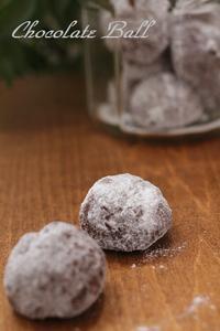 酵母のクッキー - KOMUGIのパン工房