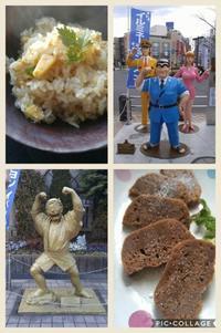 葛飾区親子使いきりクッキング - 料理研究家ブログ行長万里  日本全国 美味しい話