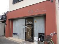 One Scene (兵庫・西宮) - さんころのにっき