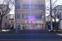 cafe imoan(カフェ イモアン) 千葉県八千代市/カフェ - 「趣味はウォーキングでは無い」