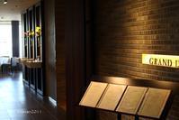 宇都宮グランドホテル ~ホリディランチはボリューム満点~ - 日々の贈り物(私の宇都宮生活)