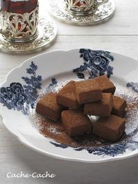 シナモン香る♪ 紅茶の生チョコ - Cache-Cache+